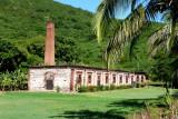 Yauco - Las Ruinas Plantation