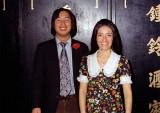 Elliot and Joanne  December 30, 1973