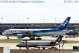 ANA B777-281(ER) JA-707A airline aviation stock photo #AS02_1514