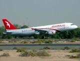 A320 A7-ABC