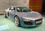 Audi Le Mans Quattro (09269)