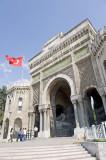 Istanbul june 2008 1367.jpg