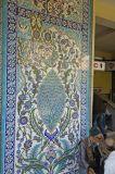 Elazığ İzzet Pasha Mosque 1225.jpg
