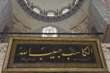 Istanbul june 2008 1032.jpg