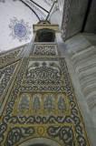 Istanbul june 2008 1337.jpg
