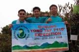 Mt. Yong Yap Summit