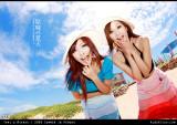 原味の夏天•2008澎湖