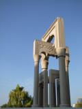 Roundabout Bastakiyas.jpg