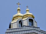 Ukrainian Catholic National Shrine of the Holy Family