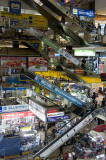 Pantip Plaza, Pratunam