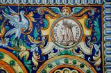 seville tile detail