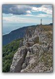 Crimea mountain nature reserve
