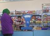 Shop close to Istomino