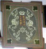 mosaic 10 commandments.JPG