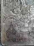silver tray detail1.JPG