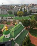 Sofiyski cathedral