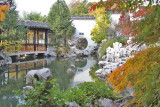 A Chinese Garden in NYC