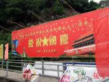National Day Banner