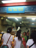 Thai Food Shop