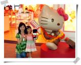 TAIWAN 2008 TRIP