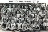 éìéãé 1945 áâï øá÷ä--- 9