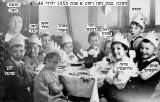 éìéãé 1946 áâï çðä---   14