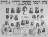 éìéãé ù'  1932 úéëåï 6