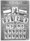 éìéãé 1934  äàéðèø 34
