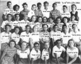 éìéãé- 1936  îâéðéí   59