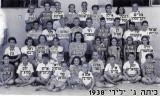 éìéãé- 1938 îëúä â 16