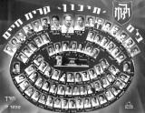 éìéãé 1942-   úéëåï 45
