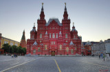 Russie - Moscow - Le Kremlin - Red Square