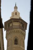 Mosque of Hisham