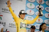 Tour of Qinghai Lake 2008