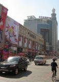 A Few Pix From Changchun China