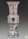 DSC_6636 large vase.jpg