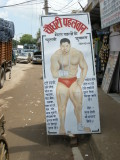 Mahipalpur body repair (1)