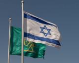 Israel Sept 16 2008