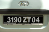 License plate of Mauritius