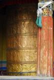 Giant prayer wheel, Chang Zhu Monastery