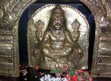 Yoga Narasimhar