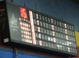 Bingo nite - I won a game 13 June 2008