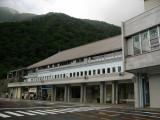 Arrival at Ōgizawa trolley bus station