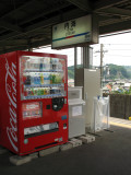 Vending machine on the platform at Utsumi station