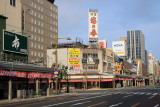 Masayakōji-dōri in central Niigata