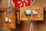 Hello Kitty votive plaques, Hakusan-jinja