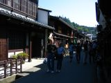 Sanmachi Preservation District