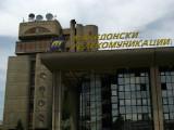 Telecom Building