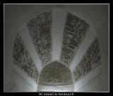 Words engraved inside  Jabrin Fortress