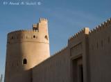 Bilad Sur Fortress